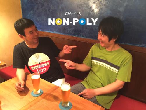 NON-POLY